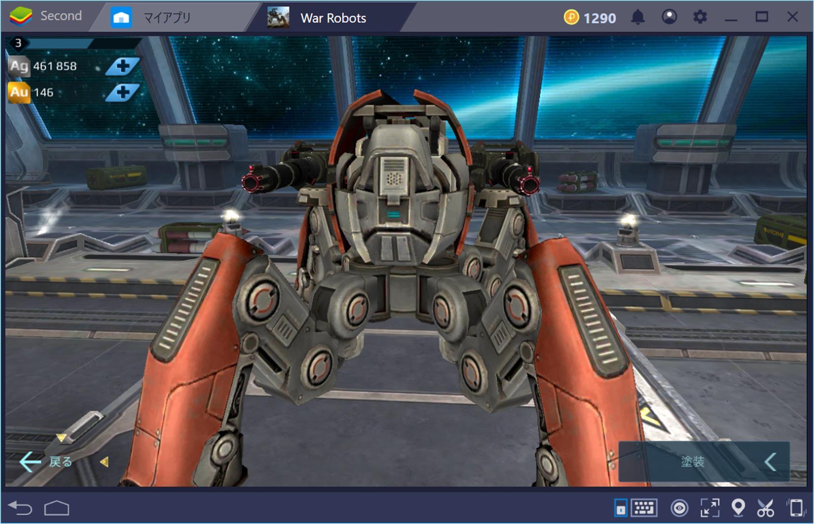 BlueStacksを使ってPCで War Robots を遊ぼう