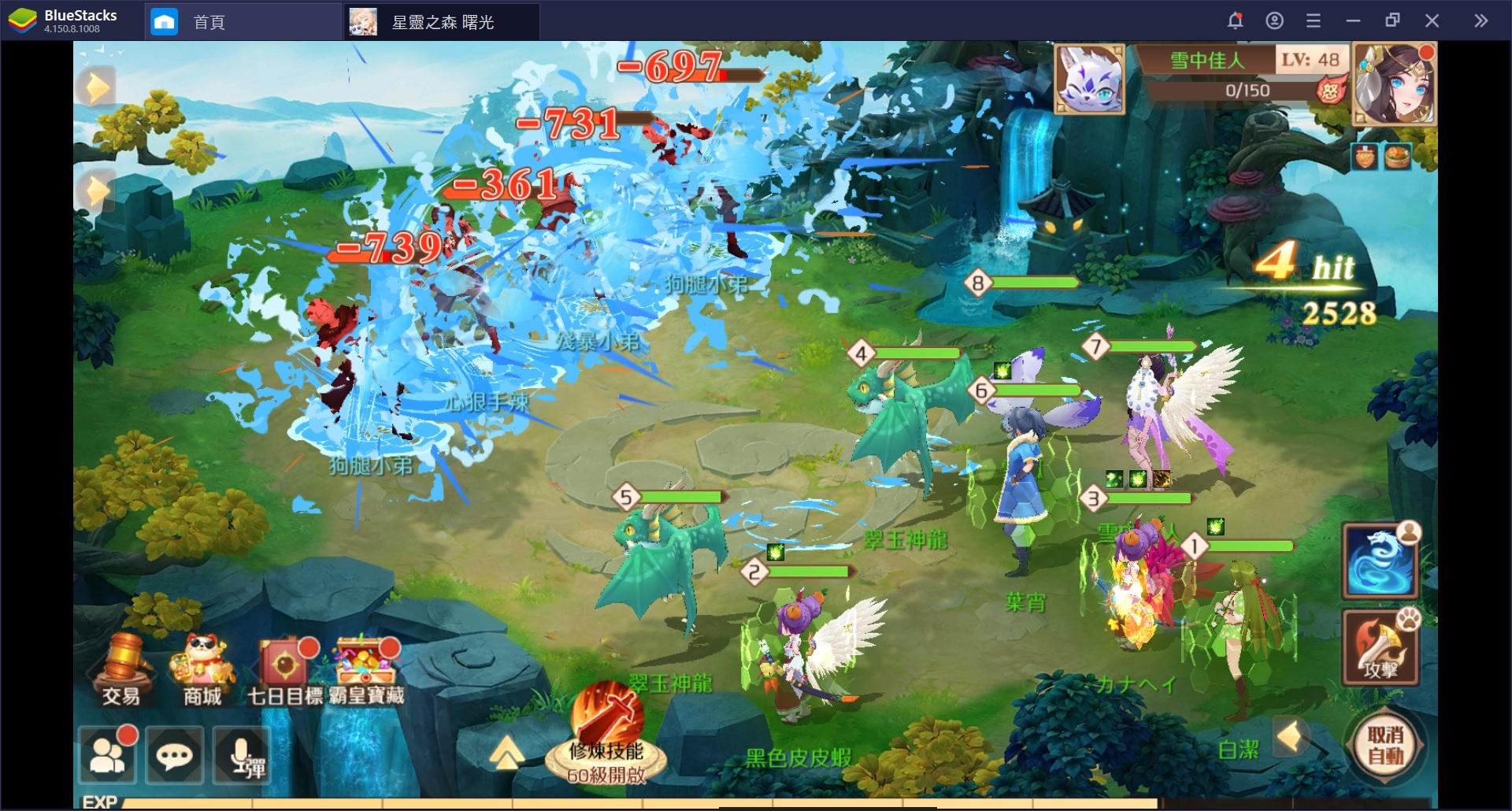 使用BlueStacks在電腦上體驗日系結伴冒險 RPG手游 星靈之森