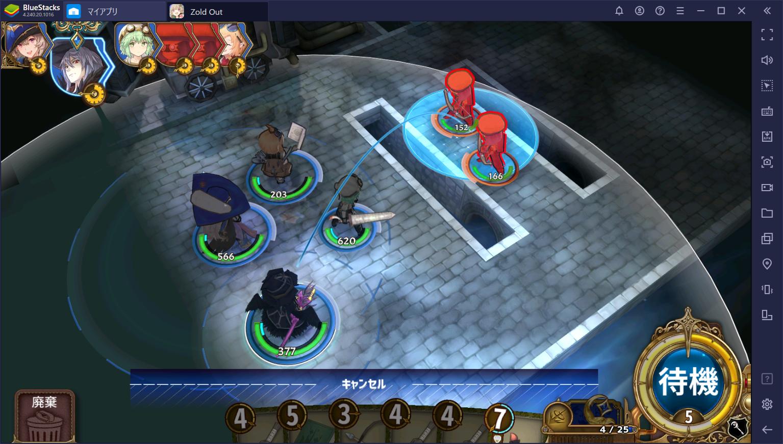 BlueStacksを使ってPCで『Zold:Out~鍛冶屋の物語』を遊ぼう