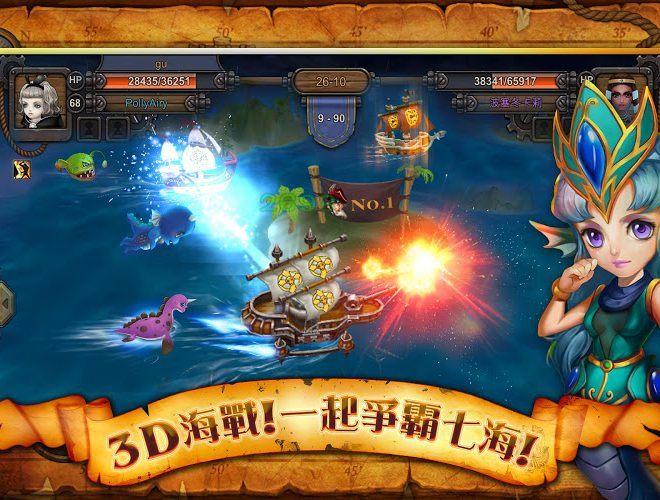 暢玩 翹鬍子海盜 PC版 17