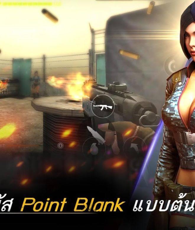 เล่น Point Blank: Strike on PC 6