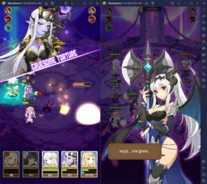 또 하나의 방치형 RPG 프린세스 테일을 블루스택 앱플레이어로 더 편하게 PC에서 즐겨봐요!