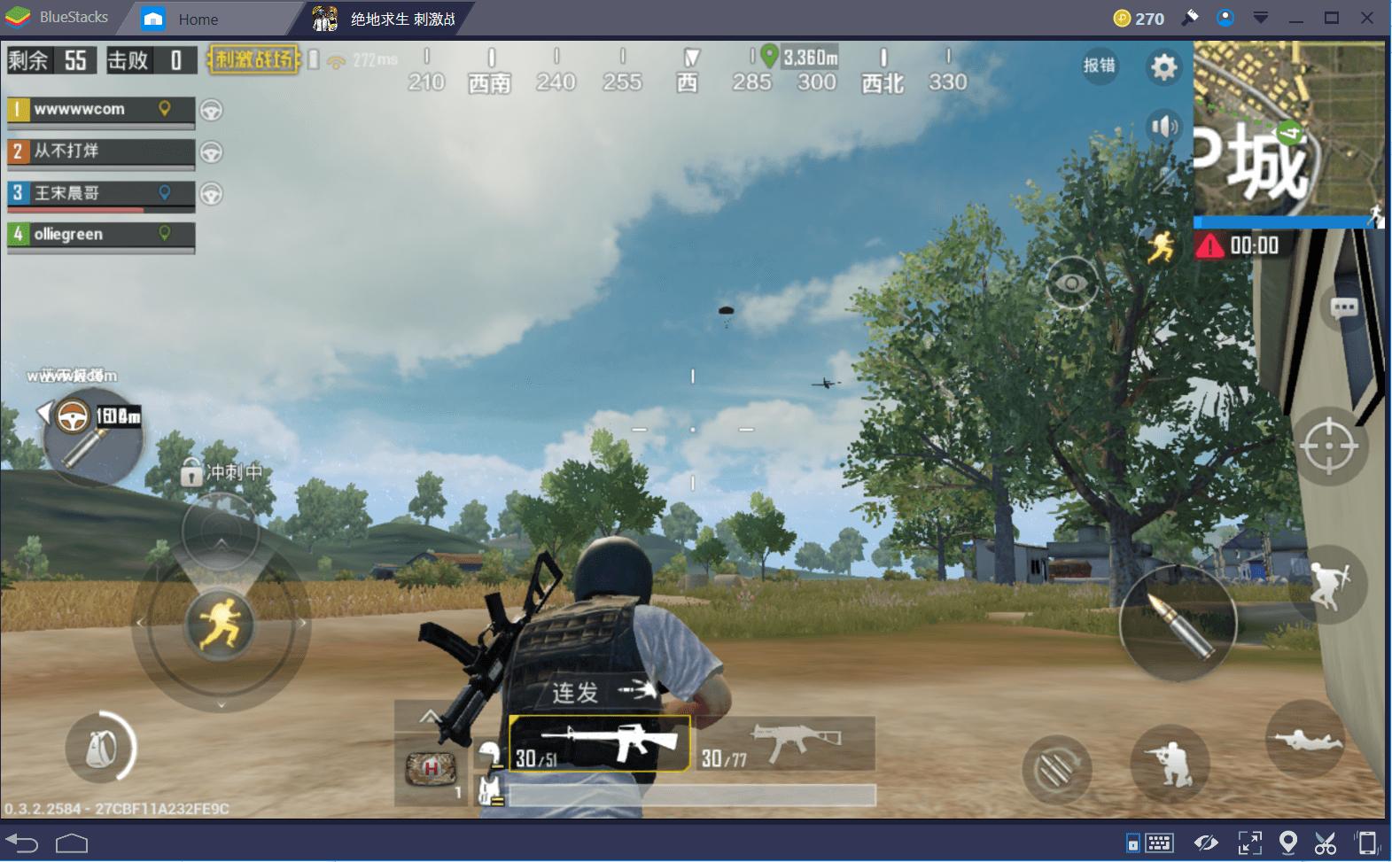 PUBG Loot Airdrop