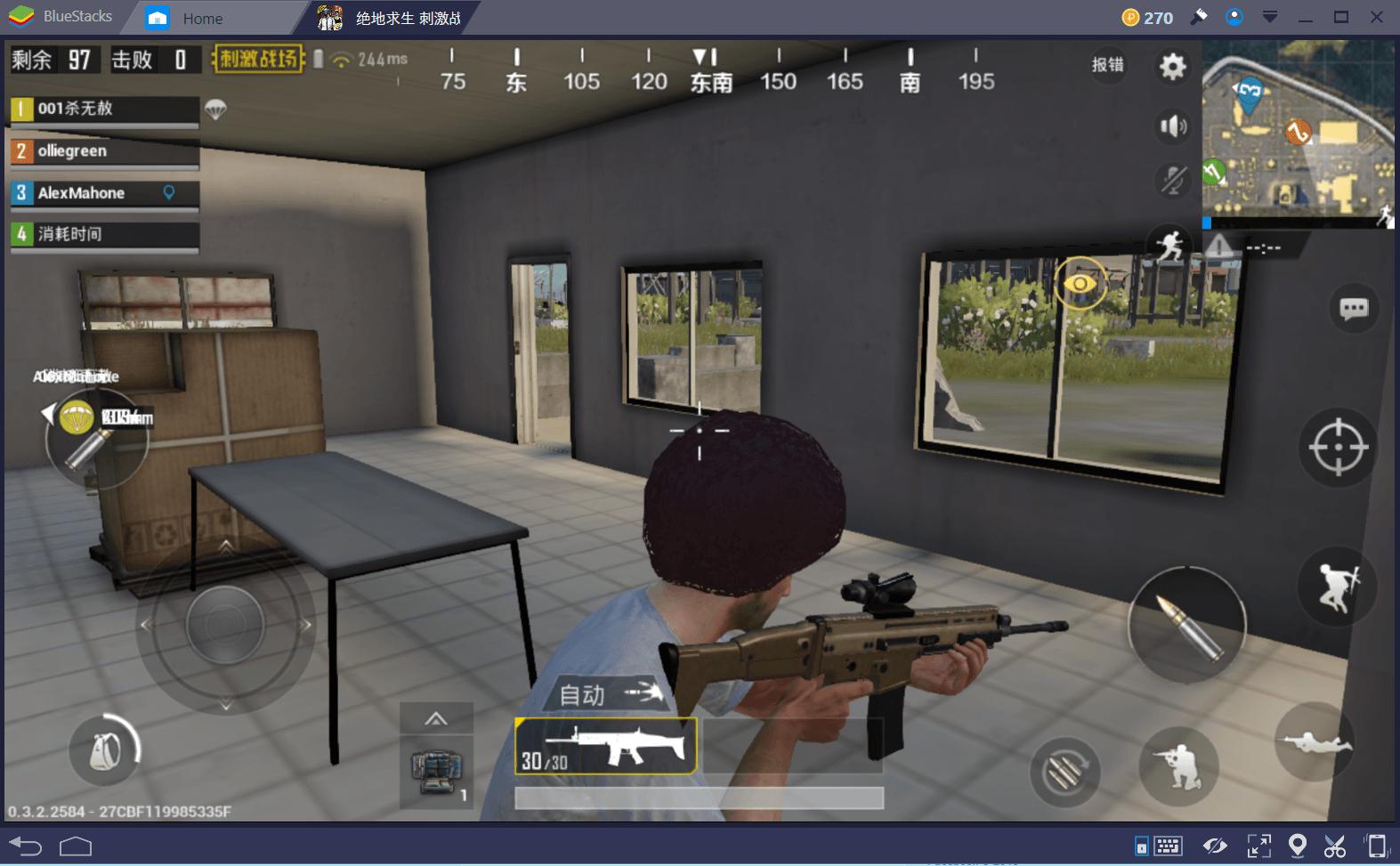 PUBG Rifles