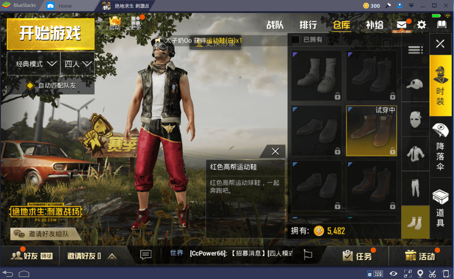PUBG Mobile Clothes