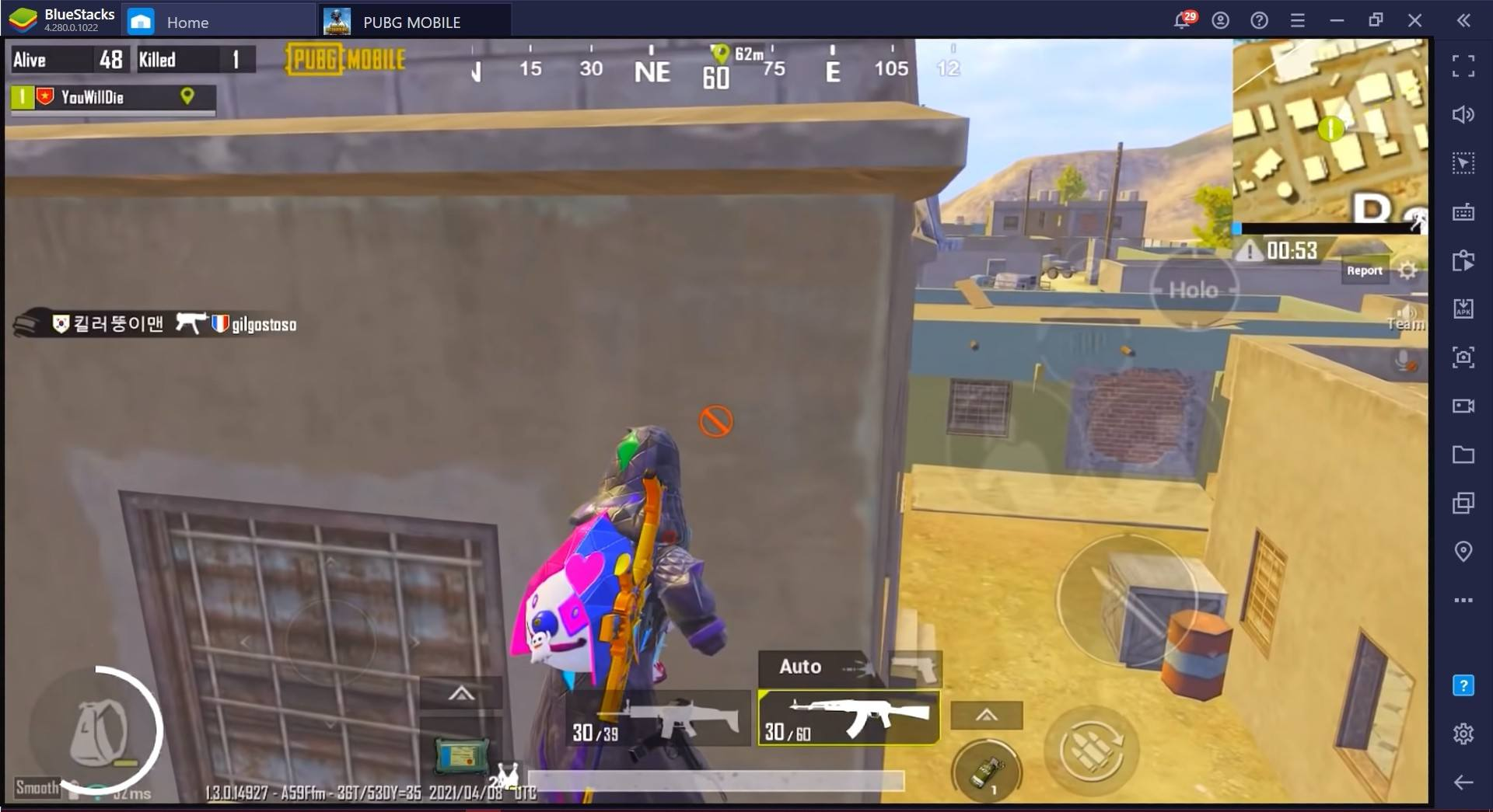 PUBG Mobile Karakin Survival Guide: You'll Need More Than Tips and Tricks Here