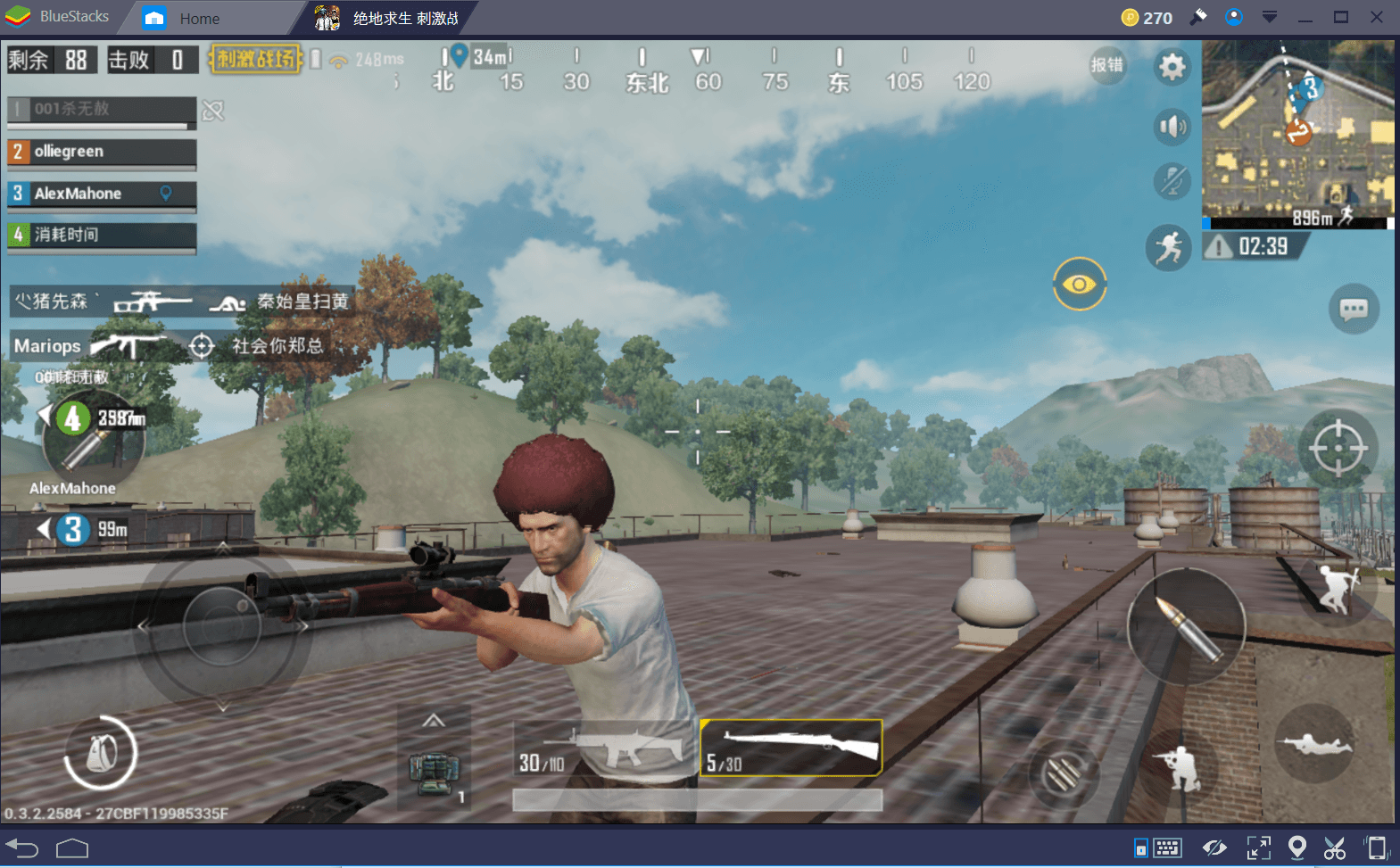 PUBG Snipers