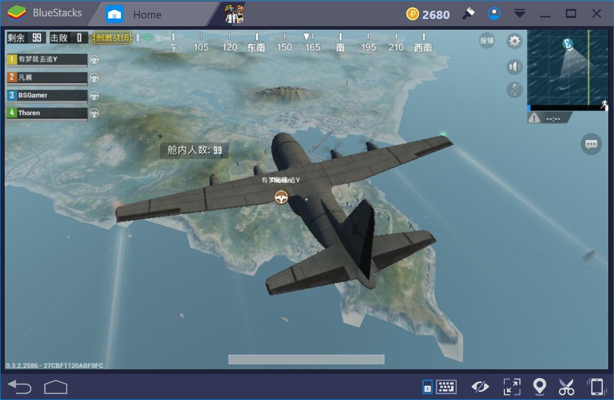 使用BlueStacks玩PUBG手游《絕地求生:刺激戰場》之初步體驗及評價