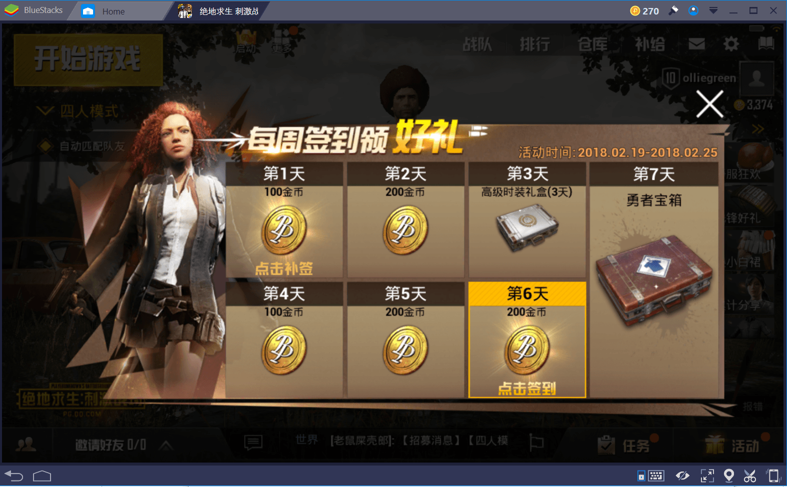 How To Increase Fps In Pubg Mobile For Better Gameplay: Top Gameplay Differences Between PUBG Mobile And PUBG