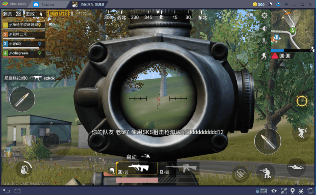PUBG Mobile: гайд для снайпера