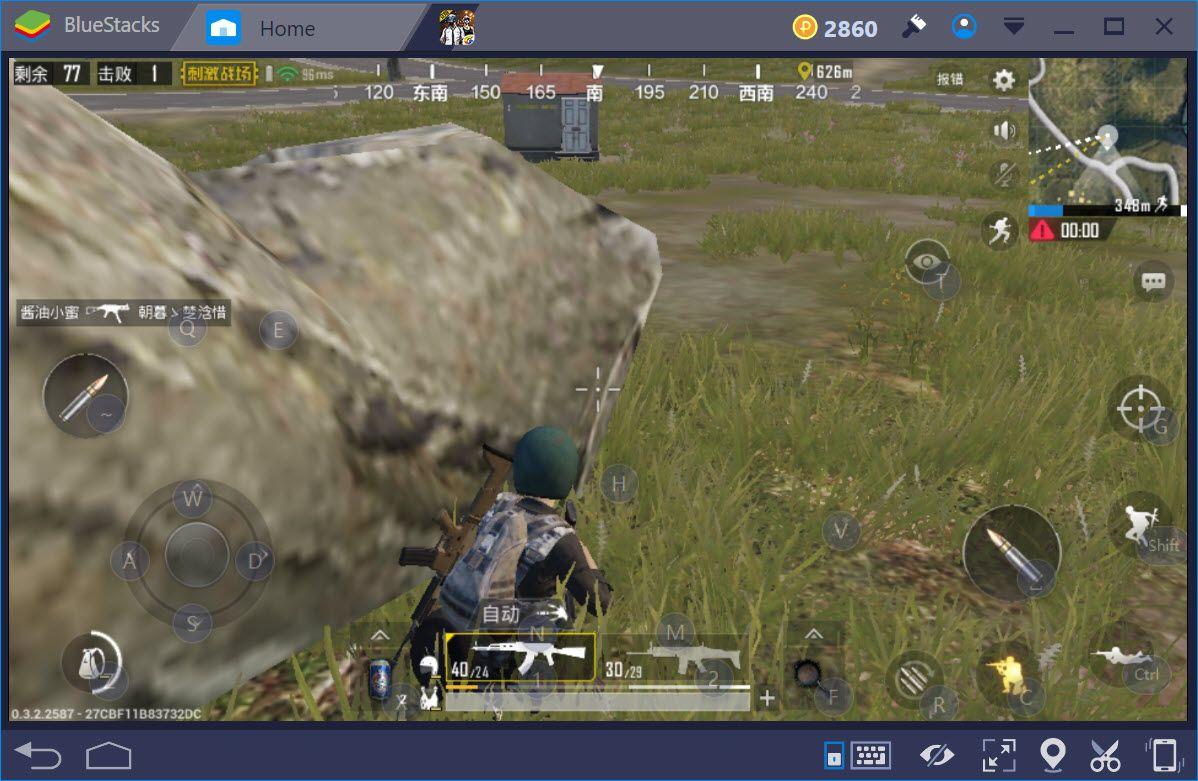 """如何在BlueStack 平台上玩 絕地求生: 刺激戰場 """"順利吃雞""""!"""