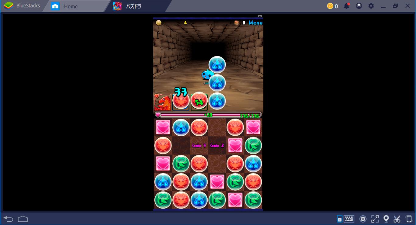 BlueStacksを使ってPC上でパズル&ドラゴンズをプレイ