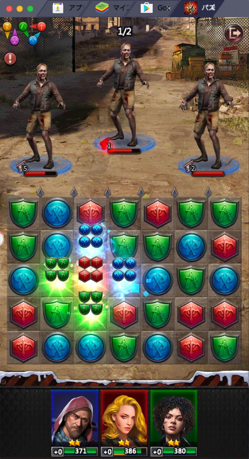 BlueStacksを使ってPCで『パズル&サバイバル』を遊ぼう