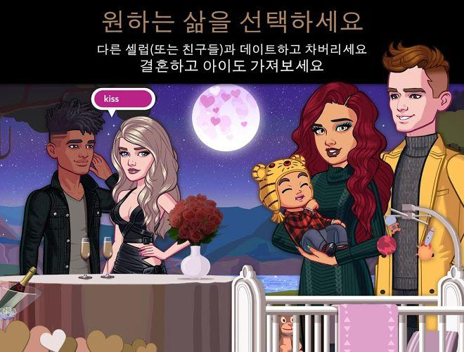 즐겨보세요 Kim Kardashian Hollywood on PC 12