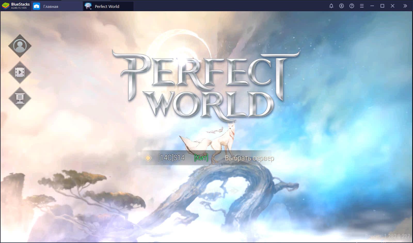 Обзорный гайд по Perfect World Mobile. История мира, доступные расы и классы, игровой процесс