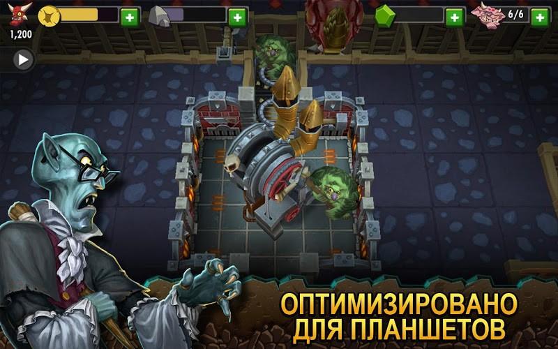 Играй Dungeon Keeper На ПК 8
