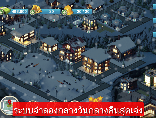 เล่น City Island 4 on PC 4