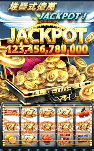 暢玩 Full House Casino PC版 17