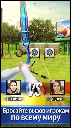 Играй Archery King На ПК 2