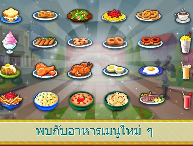 เล่น Kitchen Story on PC 7