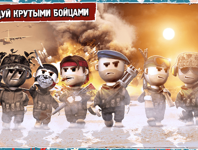 Играй Pocket Troops На ПК 3