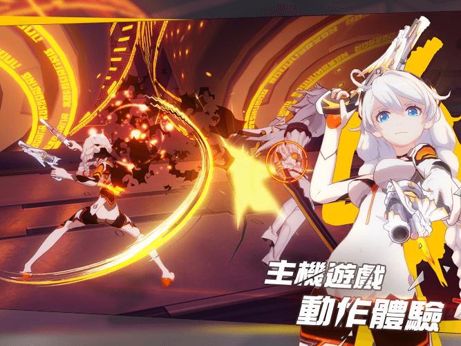 暢玩 崩壊3rd PC版 11