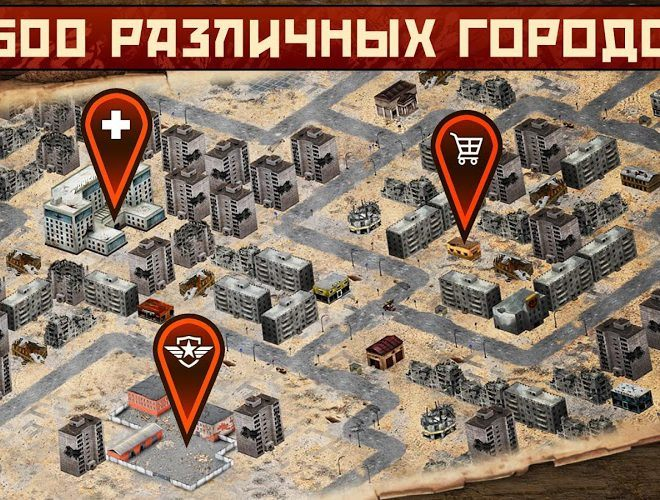 Играй Day R Survival На ПК 16