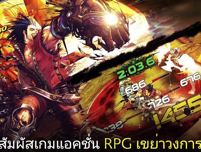 เล่น Kritika: เหล่าอัศวินสีขาว on PC 4