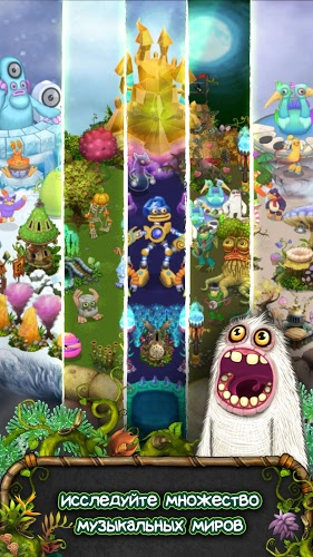 Играй My Singing Monsters На ПК 5