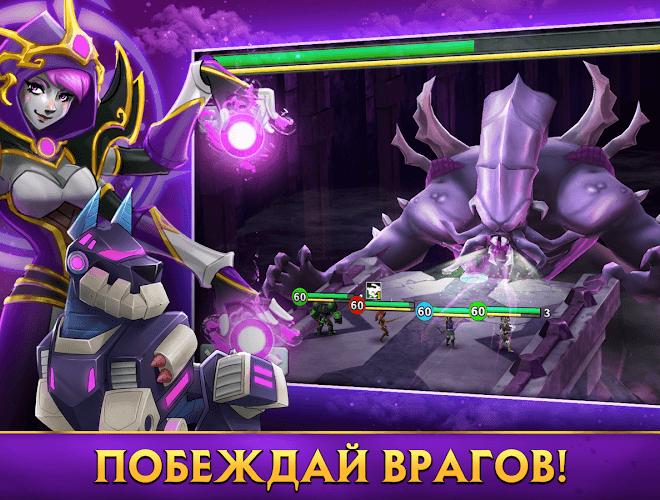 Играй Alliance: Heroes of the Spire На ПК 6