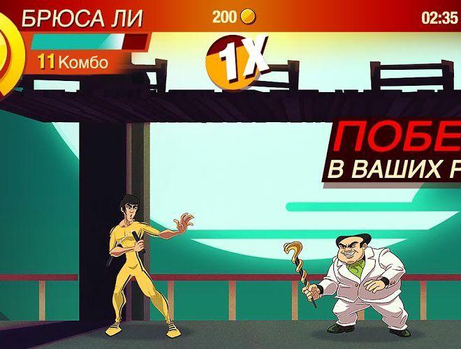 Играй Bruce Lee: Enter The Game На ПК 5
