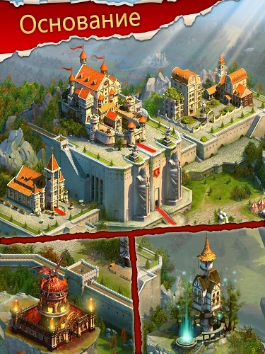Играй Kings Empire На ПК 9