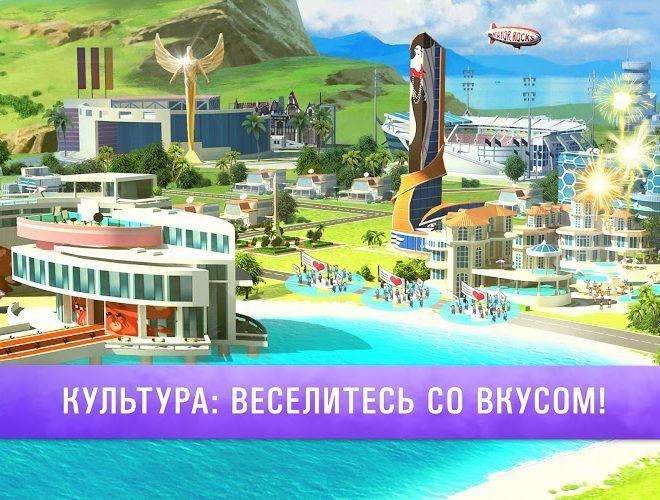 Играй Little Big City 2 on pc 5