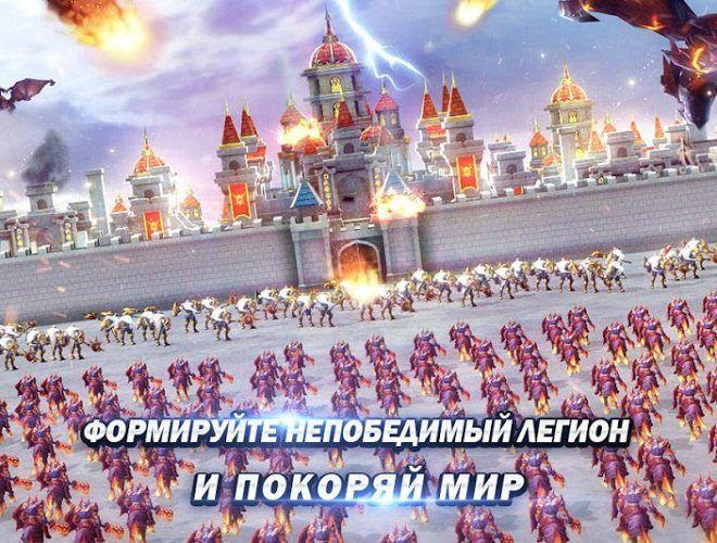 Играй Magic Legion — Age of Heroes На ПК 5