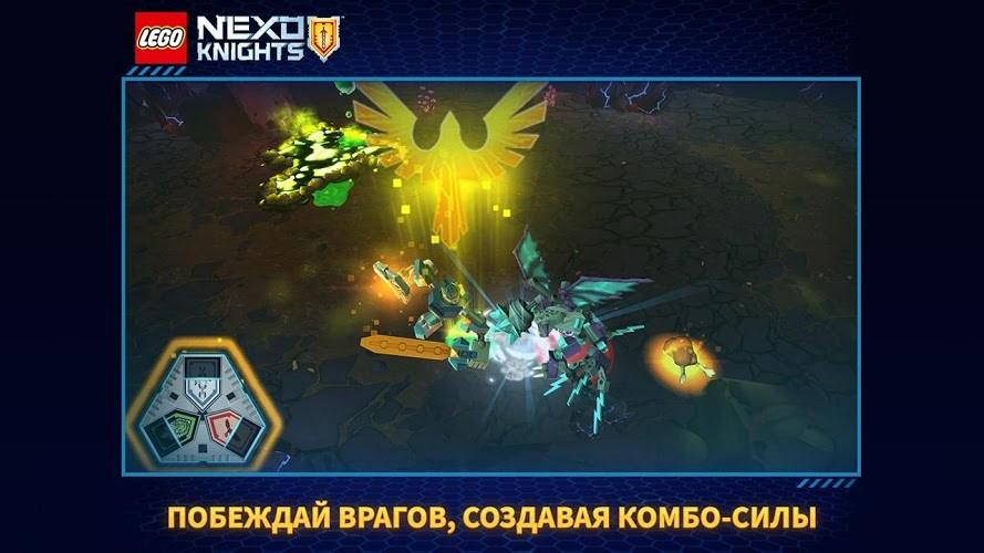 Играй Lego Nexo Knights: Merlok 2.0 На ПК 3