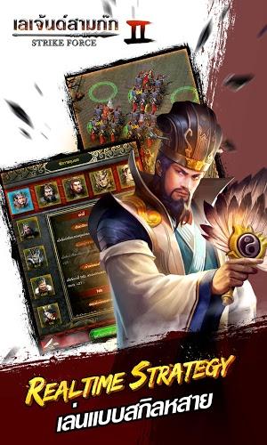 เล่น Dynasty Heroes เลเจ้นด์สามก๊ก on PC 13
