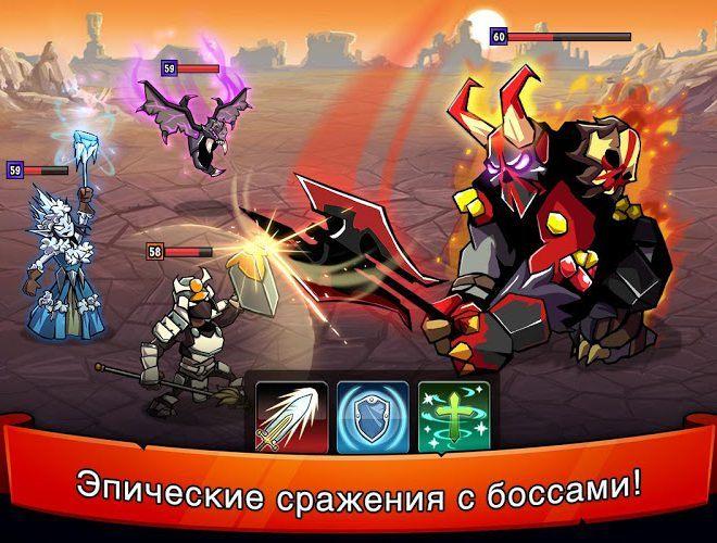 Играй HonorBound На ПК 3