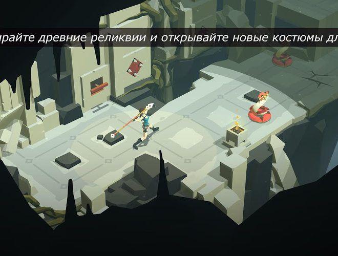 Играй Lara Croft GO На ПК 5