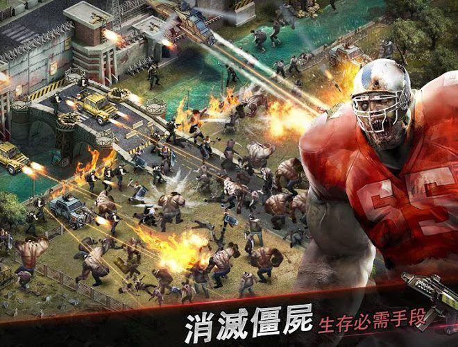 暢玩 Last Empire War Z PC版 10