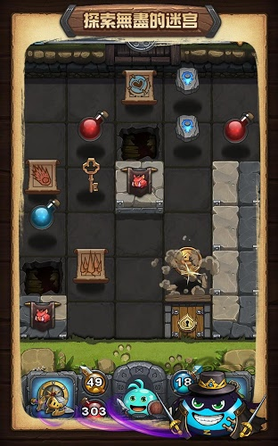 暢玩 Gumballs & Dungeons PC版 19