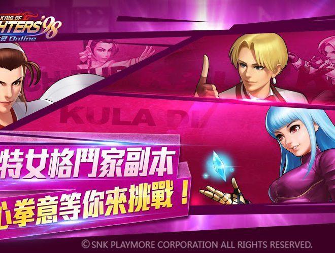 暢玩 拳皇98 終極之戰OL PC版 14