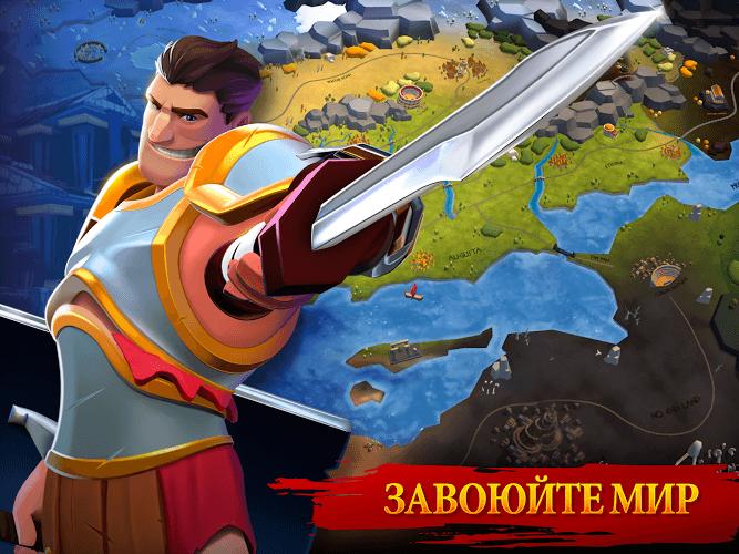 Играй Gladiator Heroes — Гладиаторы герои На ПК 12