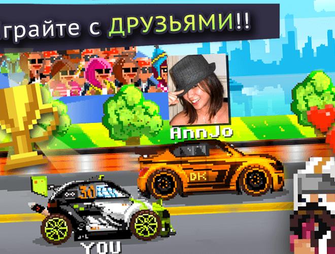 Играй Motor World Car Factory На ПК 19