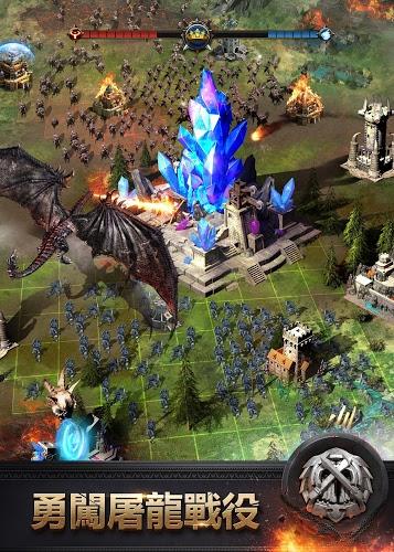 暢玩 Clash of Kings PC版 17
