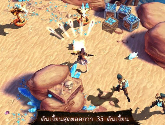 เล่น Dungeon Hunter 4 on PC 3