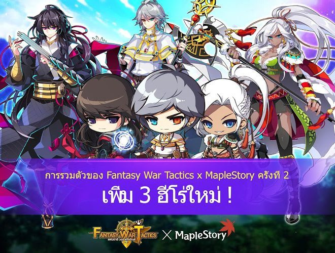 เล่น Fantasy War Tactics on PC 2
