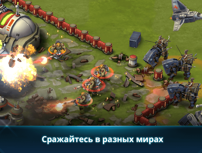 Играй Star Wars Commander На ПК 5