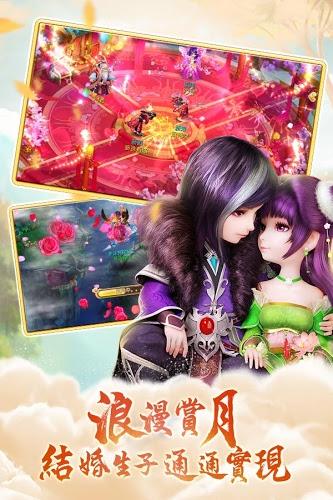 暢玩 夢幻誅仙手機版 PC版 5