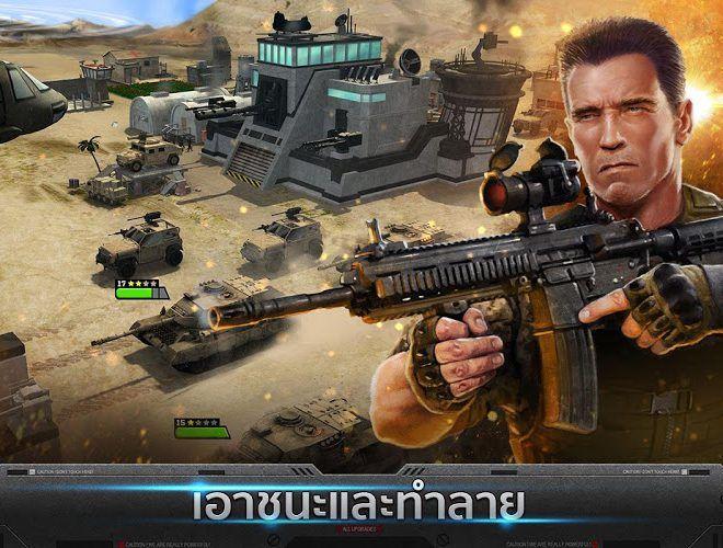 เล่น Mobile Strike Epic War on PC 17