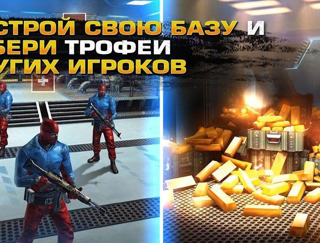 Играй Операция «Снайпер» На ПК 13